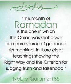 The Month of Ramadan is. // It's truly amazing how much the words of the Qur'an can be changed depending on the translation. Quran Verses, Quran Quotes, Ramadan Tips, Islamic Qoutes, Islamic Dua, Religious Quotes, Islam Ramadan, Moslem, Beautiful Islamic Quotes