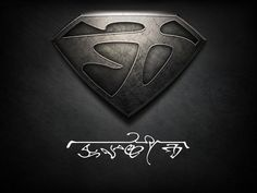 I am Eric-Dar (Eric of the house of DAR). Join your own Kryptonian House with the #ManOfSteel glyph creator http://glyphcreator.manofsteel.com/