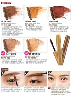 Etude House Color My Brows Mascara | The Cutest Makeup