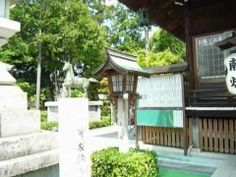 It is known as a shrine where people visit to pray for safe delivery (草津八幡宮) Part2.  Precinct of shinto shrine is large and shrine building is beautiful. http://japan-temple-shrine.blogspot.jp/2014/02/it-is-known-as-shrine-where-people.html