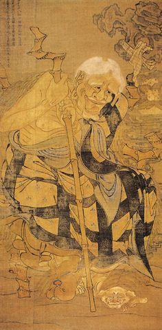 <Arhats>《庆有尊者像(難提密多羅)》 , 元 ,佚名 ,上海博物馆藏 .  The figure depicted Eighteen Arhat Buddhist celebration of the seventeenth there Venerable.   图中所绘罗汉为佛教十八罗汉中第十七位庆有尊者。庆有是难提密多罗之译名,即传《法住记》的作者。图绘一形象奇谲的罗汉袒裸上身,搭披袈裟,手撑竹杖,足踏幼狮,弓腰呈坐姿。