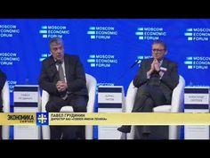 Вести с МЭФ 2018 - YouTube