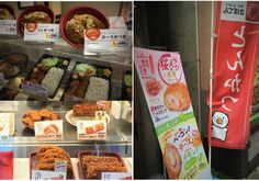 Kamekura: What Makes Ikejiri Ohashi the Best Area to Live in Tokyo? Tonkatsu don take away Tokyo Japan Tonkatsu, Beautiful Park, Live In The Now, Tokyo Japan, Good Things, How To Make, Food, Tokyo, Meals