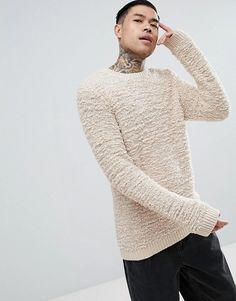 ASOS Fluffy Textured Sweater In Tan - Gray