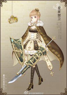 夏目的美丽日记的微博_微博 Character Creation, Character Concept, Character Art, Kawaii Girl, Kawaii Anime, Anime Manga, Anime Art, Dress Up Diary, Chibi