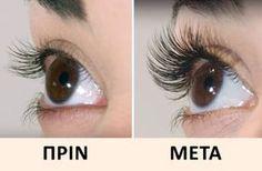 7 Tips to Make Your Eyelashes Thicker and Longer Beauty Secrets, Diy Beauty, Beauty Hacks, Beauty Tips, Bio Cosmetics, Moles On Face, Beauty Elixir, How To Grow Eyelashes, Serum
