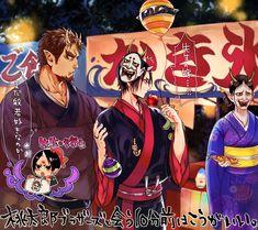 埋め込み Legendary Creature, Anime Love, Vocaloid, Manga Anime, Otaku, Creatures, Fan Art, Illustration, Artwork