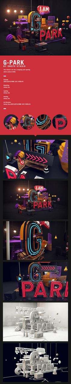 G-PARK shopping mall opening on Behance
