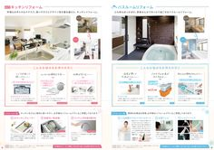 http://aoba-koukoku.co.jp/wordpress/wp-content/uploads/2016/01/aera_03.jpg