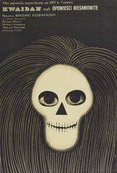 KWAIDAN (Dir. Masaki Kobayashi, 1964)   Discreet Charms & Obscure Objects