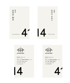 414 FACTORY Name card design by Seiichi Maesaki #Logo, #Graphicdesign, #typography