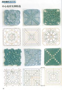 Ganchillo japonés. Álbum Picasa. Gráficos y patrones/ Picasa album with free patterns easy to follow. Japanese crochet.