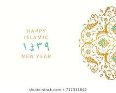 Portfolio on Shutterstock Eid Mubarak Greeting Cards, Eid Mubarak Greetings, Happy Islamic New Year, Happy Muharram, Fresh Image, Islamic Art, Royalty Free Images, Invitations, Ramadan