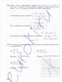 Страница 16 - Алгебра 9 класс рабочая тетрадь Минаева, Рослова. Часть 2