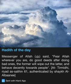 Allah, Quran Quotes, Hindi Quotes, Hadith Of The Day, Beautiful Islamic Quotes, Peace Be Upon Him, Wipe Out, Good Deeds, Prophet Muhammad