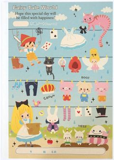 Kamio Fairy Tale World - Alice in Wonderland notebook ~ so adorable! I want to use this as an applique guide. Alice Book, Inspiration Artistique, Doodles, Kawaii Stationery, Adventures In Wonderland, Lewis Carroll, Kawaii Cute, Children's Book Illustration, Conte