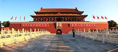 Front gate, Forbidden City. Beijing, China. Ming Dynasty. 15th century C.E. and later. Stone masonry, marble, brick, wood, and ceramic tile.