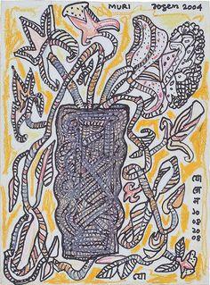 #Jogen Chowdhury#, Works On Paper, 24 Hour Online Auction: Mar 26-27, 2014, Lot 27, #Indian Art#, #Saffronart#