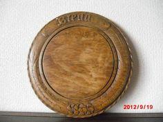 イギリス英国アンティークあめ色つやつやのブレッドボード美品 Antique ¥22900円 〆03月18日