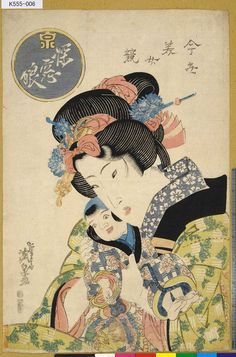 Keisai Eisen: 「今世美女競」 「深窓娘」 - Tokyo Metro Library