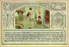 Song of Solomon 5:2-6 - Zeev Raban