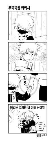 Sakumo & Kid Kakashi Kid Kakashi, Kakashi Sensei, Itachi, Anime Naruto, Naruto Shippuden, Naruto Cute, Naruto Funny, Hatake Clan, Naruto Teams