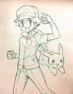 I wanna be the very best