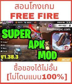 Geek Stuff, Comic Books, Diamond, Android Apk, Hacks, Shopping, Diamonds, Places, Gaming