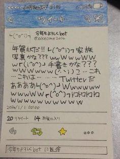 ヤバイ年賀状・2013年「痛い宛名欄」 - NAVER まとめ