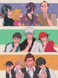 Gintama Manga Art, Manga Anime, Anime Art, Gintama, Shingeki No Bahamut, Samurai, Okikagu, Cute Games, Shall We Dance