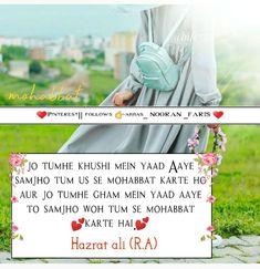 ABBAS NOORAN FARIS �🕋🕌 Muslim Couple Quotes, Muslim Love Quotes, Muslim Couples, Hijab Quotes, Ya Ali, Myself Status, Ramadan Mubarak, Hazrat Ali, Dil Se