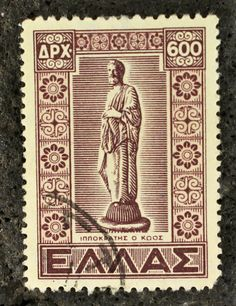 Hippocrates postage stamp from Greece (circa crafted into an upcycled pair of cufflinks Stamp World, Postage Stamp Collection, Love Stamps, Andorra, Ancient Greece, Stamp Collecting, Postage Stamps, Bohemian Rug, Medicine