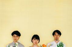 Listen To Japanese Trio CRYSTAL's Siri-Sampling Ode To Donkey Kong