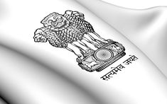 In order to protect domestic steel industry from below-cost imports, The Indian Government has said that it has extended further the minimum import price