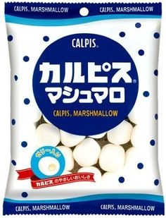 "Eiwa ""Calpis flavor sweets, Marshmallow"" 80g"