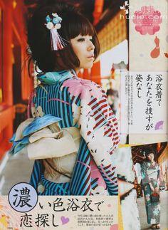 Stripe ♥ Japanese Cotton, Japanese Kimono, Modern Kimono, Memoirs Of A Geisha, Kimono Style, Japanese Beauty, Yukata, Kimono Fashion, Summer Wear