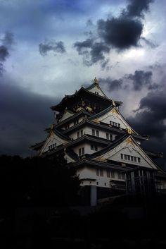 mer-de:    Temple in Osaka