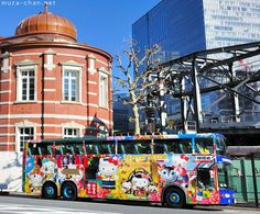 Hello Kitty Hato Bus, Tokyo Station, Tokyo