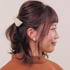 Undercut Hairstyles Women, Braided Hairstyles Tutorials, Easy Hairstyles For Long Hair, Retro Hairstyles, Party Hairstyles, Hair Tutorials, Wedding Hairstyles, Short Grunge Hair, Short Hair Bun