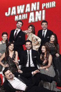 Jawani Phir Nahi Ani 2016 full movie watch online HD