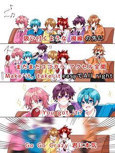 Anime Chibi, Anime Art, Super Hero Life, Cute Anime Boy, Going Crazy, Cute Drawings, Cute Art, Fan Art, Strawberry Price