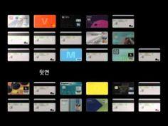 """[2008] 현대카드 - 생각해봐 캠페인 컬러코어편 (30"""")"""
