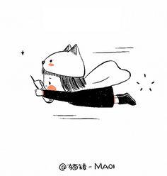 Gifs, Character Art, Character Design, Cute Bear Drawings, Cute Chibi, Kawaii Art, Cute Gif, Cute Illustration, Anime Art Girl