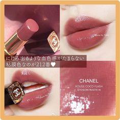Beauty Make Up, Hair Beauty, Makeup Tips, Hair Makeup, Japanese Makeup, Lipstick, Chanel, Skin Care, Cosmetics