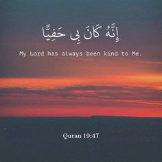 Though we are sinners we have even after the warning given by Allah swt but he still forgives us this shows his limitless mercy and love for his slaves. Subhanallah we have lord like him. Imam Ali Quotes, Allah Quotes, Muslim Quotes, Religious Quotes, Allah Islam, Islam Quran, Quran In Arabic, Hadith, Alhamdulillah