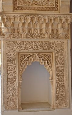 La Alhambra.Granada.Spain.  Photo:T.Graffe