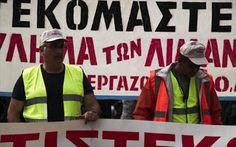 ΚΟΝΤΑ ΣΑΣ: Συνεχίζουν τις κινητοποιήσεις τους οι εργαζόμενοι ...