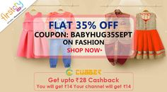 Firstcry - Clothing Products Sale Shopping in Firstcry for clothing sale using cubber application and you will get upto Rs.28 cashback from cubber. COUPON CODE: BABYHUG35SEPT  Shop and earn through website :- http://shop.cubber.in/?utm_source=rk&utm_medium=rkseo&utm_campaign Download cubber app :- https://play.google.com/store/apps/details?id=com.dnk.cubber  #cubberapp #cashbackoffers #shoppingonline #cubbershop  #discount #sale #couponcode #onlinestore #cubberin #extraearn #refernearn…