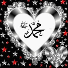 """Discover & share this """"Hum Chaley Makkah To Madinah"""" GIF with everyone you know. GIPHY is how you search, share, discover, and create GIFs. Gift Animation, Kaligrafi Allah, Juma Mubarak, Surrender To God, Allah Wallpaper, Heart Gif, Arabic Poetry, Islamic Images, Islamic Quotes"""
