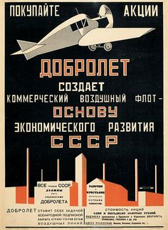 'Dobrolet' ad poster by Alexander Rodchenko, in high resolution russian constructivist poster